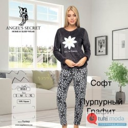 К-т ANGEL`S SECRET 8061 софт s-xl пурпур, графит